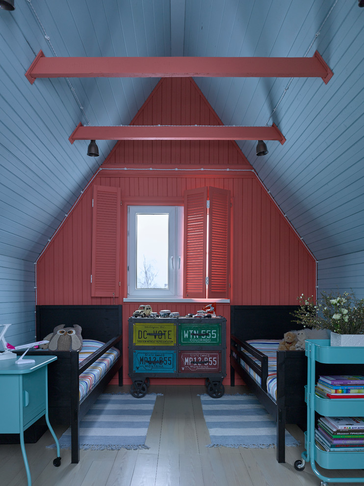 Midcentury Kids Room Design