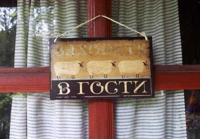 24. Signboards and Plaques