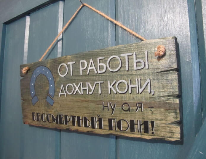 25. Signboards and Plaques